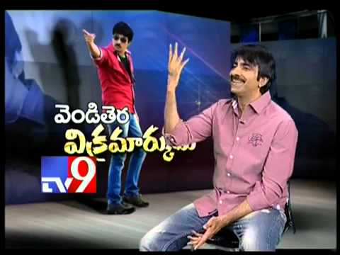 Ravi Teja speaking about Tarak in an Interview.. Music Videos