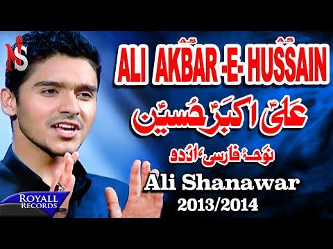 Ali Shanawar | Ali Akbar Hussain | 2013-2014 | نوها فارسی توسط علی شناور video