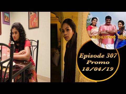 Kalyana Veedu Promo 18-04-2019 Sun Tv Serial Online