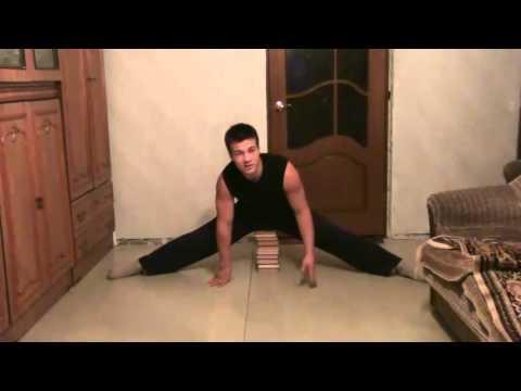 Видео как научиться сидеть на шпагате