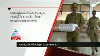 Smuggling of Gold from Cochin SEZ