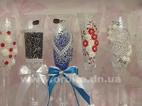 Свадебные бокалы от мастера Натальи Булавиной