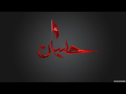 Parh Naad e Ali (as) -  Markazi Matmi Dasta Rawalpindi