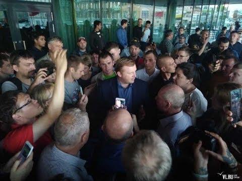 Выборы в Приморье Губернатора КПРФ ПОДМЕНИЛИ ВИДЕО