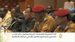 الرئيس الموريتاني يلتقي قادة الجيش في واغادوغو