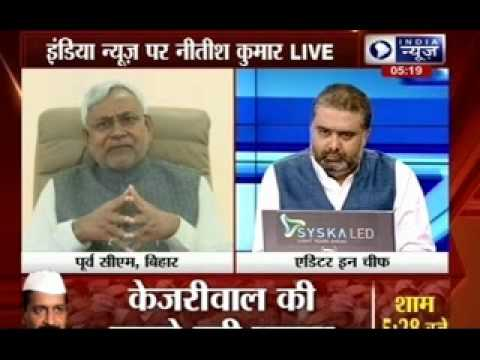 India News Exclusive interview with Nitish Kumar