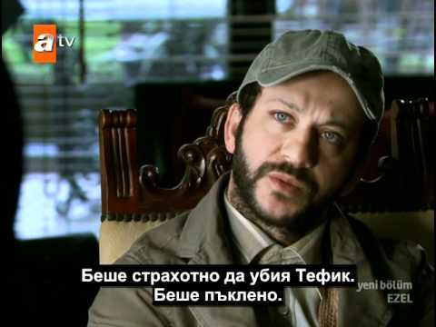 Ezel.ep.67.avi-bg-subs-full-epizode video
