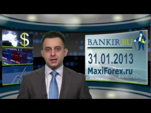 Maxi forex ru