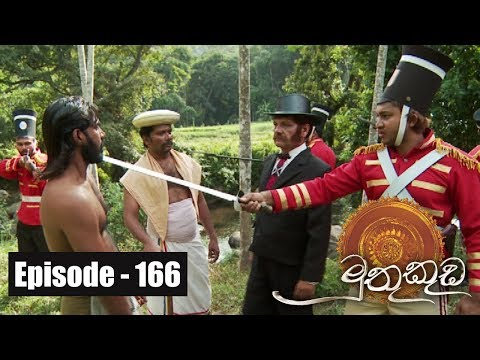 Muthu Kuda | Episode 166 25th September 2017