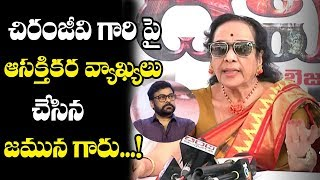 Senior Actress Jamuna Super Words on Mega Star Chiranjeevi | Devineni Movie Opening | TTM