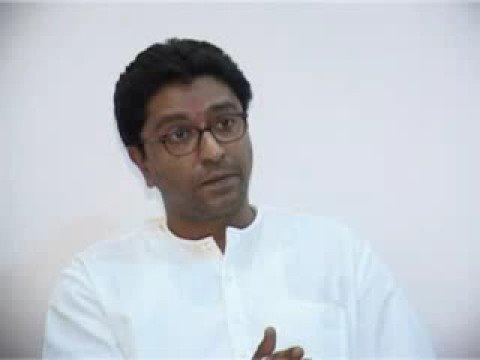 Raj Thakare Thackrey VIDARBHA DAURA