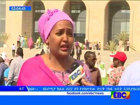 Latest Ethiopian News - EBC January 11, 2017
