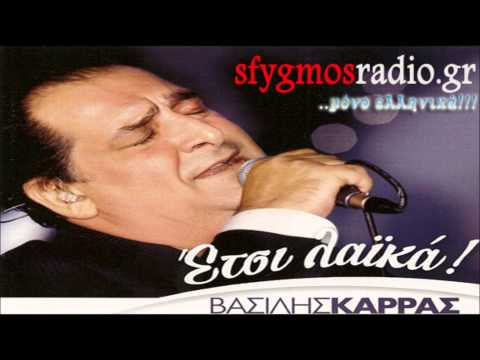 Psixologika | Official Cd Rip  - Vasilis Karras 2012 *New Album*