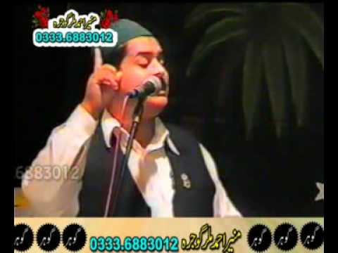 Hamad ( Zaheer Abbas Fridi ) By Muneermillar.# video