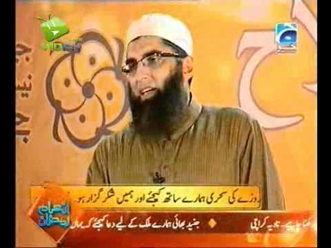 Hayya Alal Falah With Jj - 03-09-2010  Maju : Day 2 video