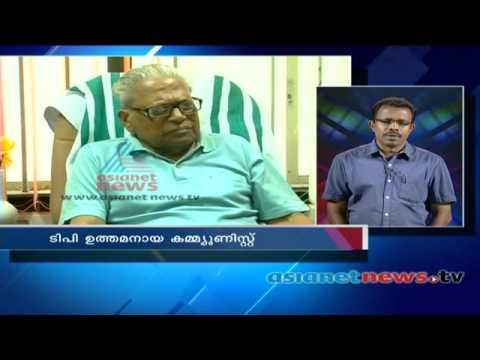 VS Achuthanandan praises TP Chandrasekharan :