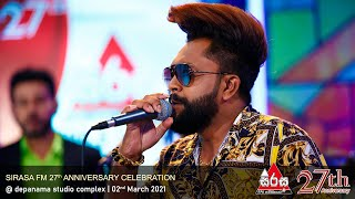 Thaniwennepa Mese Sandun Perera - Sirasa FM 27th Anniversary Celebration