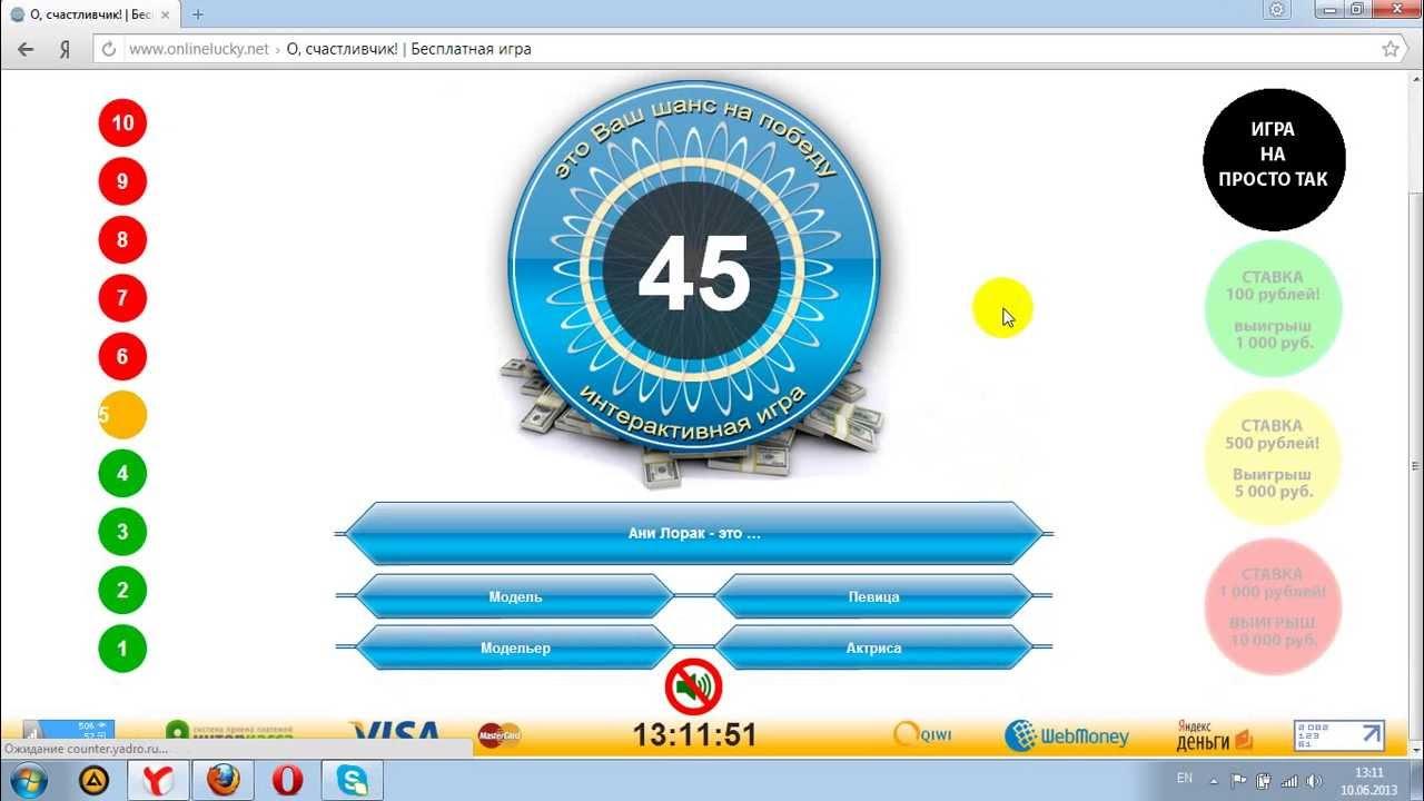 Русское лото лотерея с