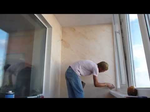 Балкон kinectclub.ru.