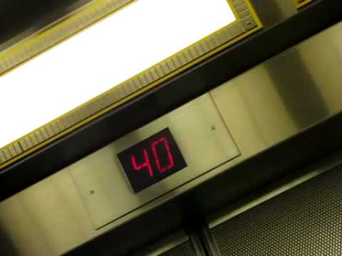 Empire State building Elevator very fast