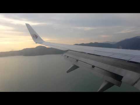 Malaysia Airlines Landing At Penang Intl Airport