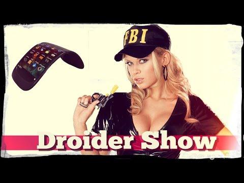 Droider Show #229. Apple против Америки и гибкий смартфон