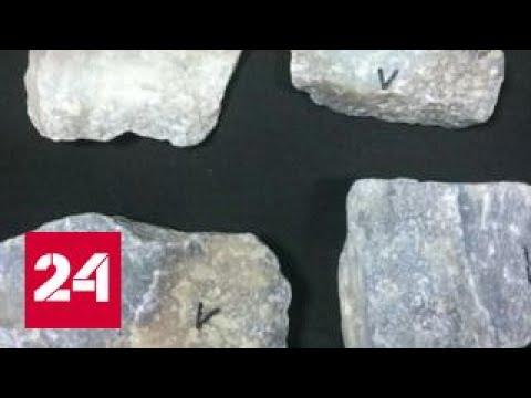 Контрабандисты пытались вывезти из России 12 килограмм нефтира