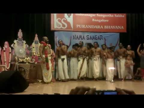Yere Yere Rama By Vittaldas Maharaj video