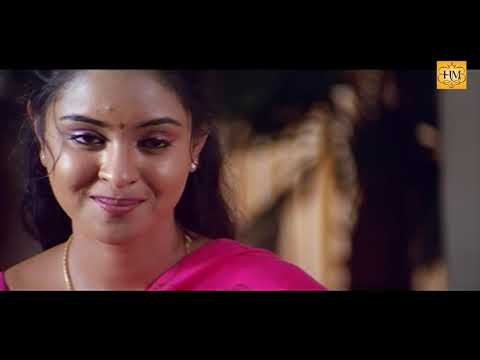 Vaidooryam | Malayalam Movie 2013 | Romantic Scene HD