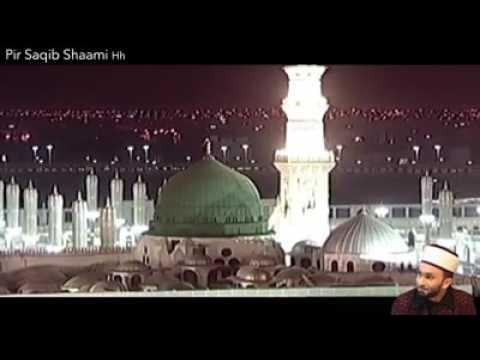 Pir saqib shaami heart touching bayan