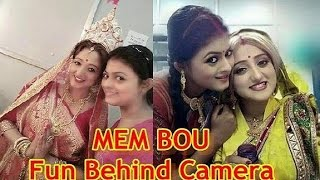 Mem Bou Behind The Scenes | মেম বউ শুটিংয়ের ফাঁকে | Bengali Serial Mem Bou Shooting (Making) Pics