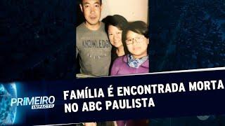 Família é encontrada morta em apartamento em Santo André | Primeiro Impacto (15/07/19)