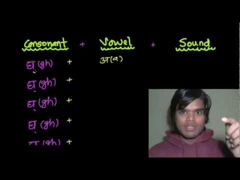 Reading & Writing Hindi Lesson 10 - Barakhadi 4 - Gha, Ghaa, Ghi, Ghee