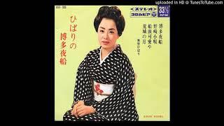 Hibari Misora Kōjōnotsuki