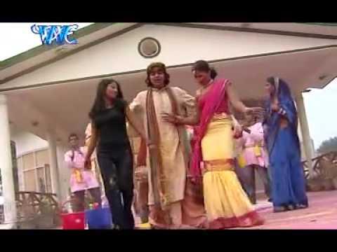 Do Do Go Saali [full Song] Loot Bahar Holi Ke, By Pawan Singh video