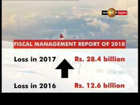 srilankan revenue dr|eng