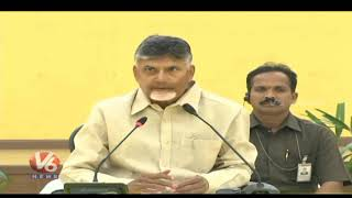 Chandrababu Naidu Speech After AP Assembly andamp; Lok Sabha Results 2019