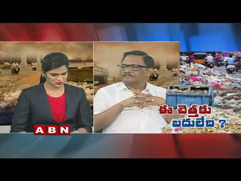 Debate |Tonnes of plastic waste choking Hyderabad | Preventive Measures | Part 1