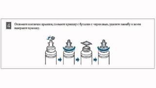 Epson l120 сброс памперса adjustment program - 50