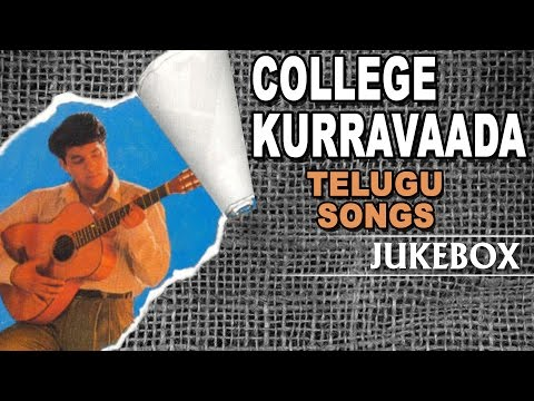 Telugu Folk Songs | College Kurravaada | Folk Songs Telugu video
