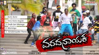Varadhanayaka - Varadanayaka Kannada Hit Songs Jukebox | Kannada Full Songs | Sudeep, Sameera Reddy