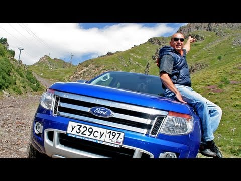 Ford Ranger. -