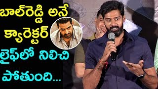 Naveen Chandra Speech At Evaru Movie Success Meet | #AdiviSesh | #ReginaCassandra