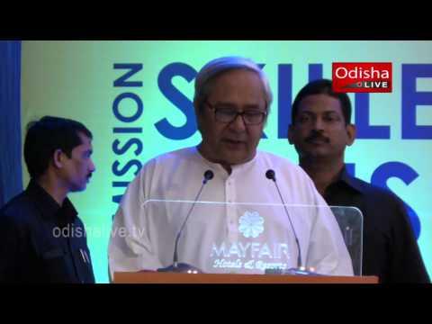 Naveen Patnaik - CM Odisha - Skilled Odisha Launching - Full Length Speech