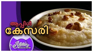 Annie's Kitchen |Apple Kesari Recipe |Amrita TV