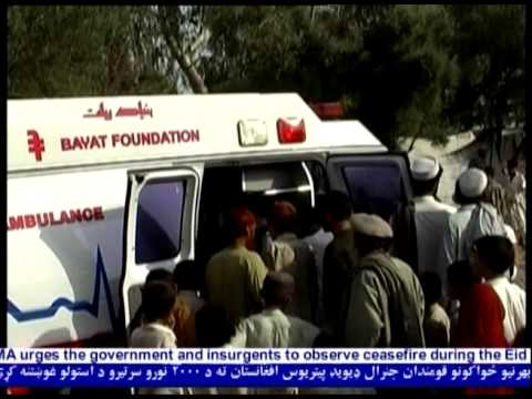 Bayat Foundation Donates Food & Clothes to Flood Affected Families  - Nangarhar, Afghanistan