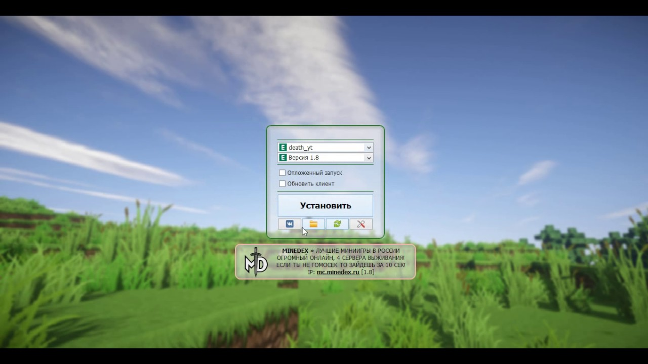 Как сделать свой скин в CS GO - Мир 94