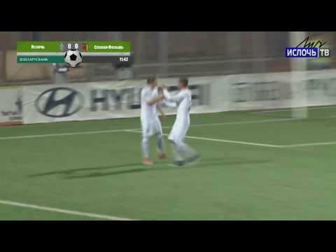Первый гол Виталия Балашова за «Ислочь»