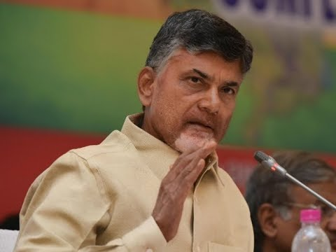 AP CM Chandrababu Naidu LIVE | TDP Press Conference At Prajavedika | 2states politics live news