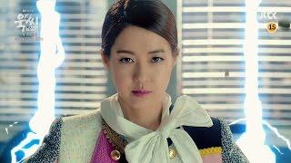 Trailer Ms. Temper & Nam Jung Gi 4